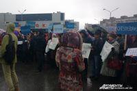 В южной столице Кузбасса прошел митинг против угольных разрезов.