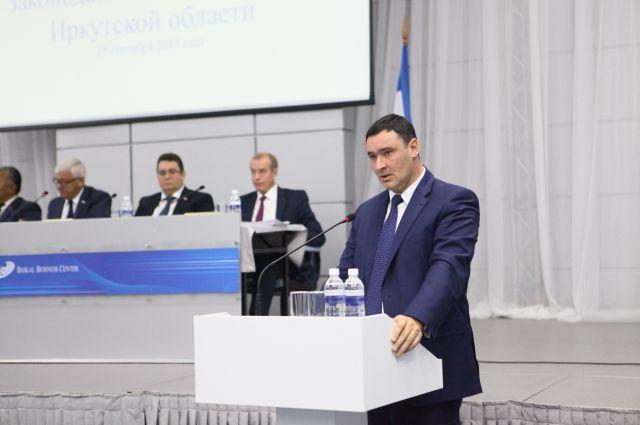 С1января 2018-ого вИркутской области увеличат заработную плату бюджетникам