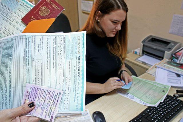 Что изменится в правилах выплат по ОСАГО с 25 сентября?