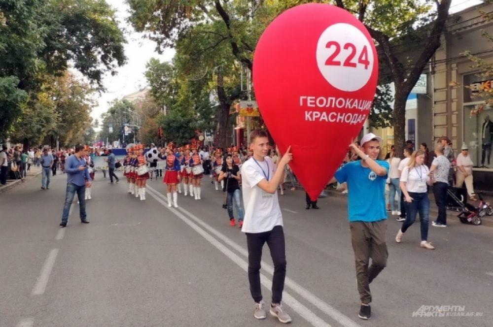 В рамках молодёжной праздничной программы «Геолокация - Краснодар» на улице Красной состоялось шествие в честь Дня города.