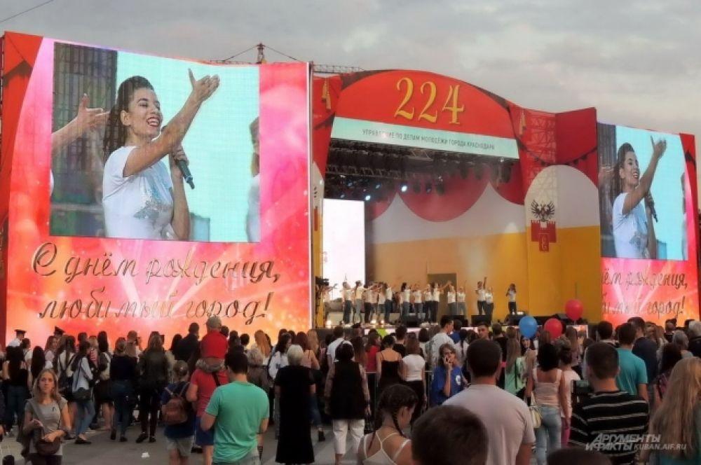 Молодежный День города завершился концертом.