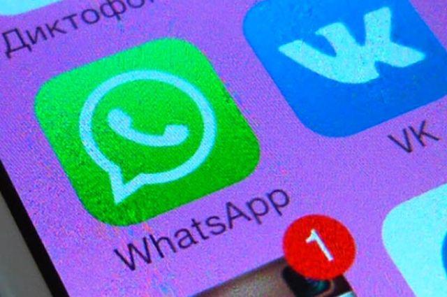 Власти Китая заблокировали WhatsApp