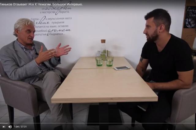 Бизнесмен дал интервью блогеру Амирану Сардарову.