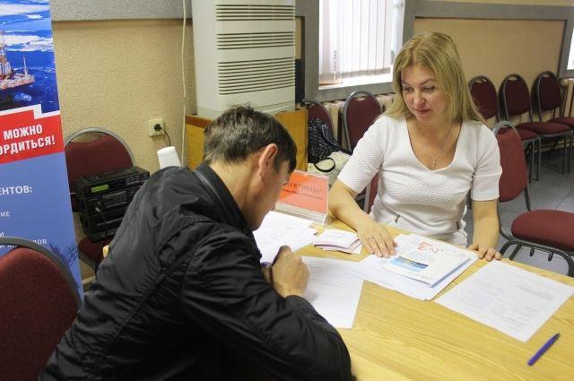 Областная служба занятости зафиксировала минимальное количество безработных.