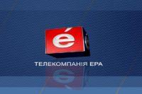 Радио-Эра продано из-за давления властей, - экс-собственники