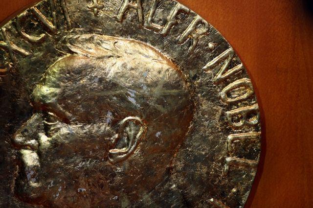 Размер Нобелевской премии вырос до 1,12 миллиона долларов