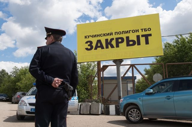 Росприроднадзор опроверг 625-кратное превышение ПДК сероводорода в Москве