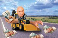Денежные средства в размере 20 тысяч рублей были получены инспектором ГИБДД от директора коммерческой компании за непривлечение к административной ответственности по факту выявленных  нарушений при проведении дорожных работ.