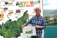 Благодаря турбизнесу Иркутская область появилась и на «Вкусной карте России».