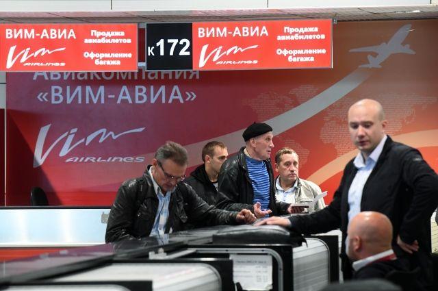 СМИ: задолженность «ВИМ-Авиа» превышает 660 млн рублей
