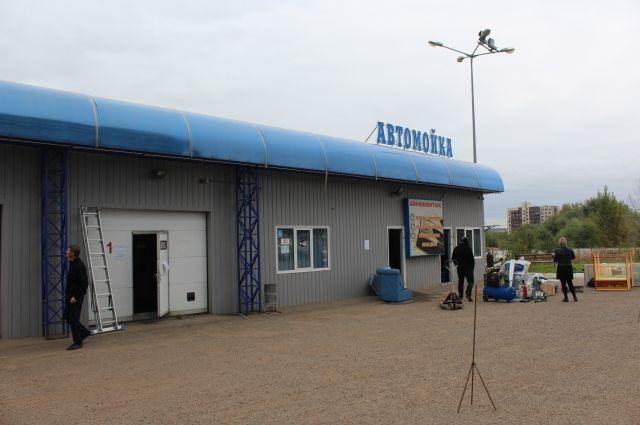 ВКазани снесли нелегально построенную автомойку