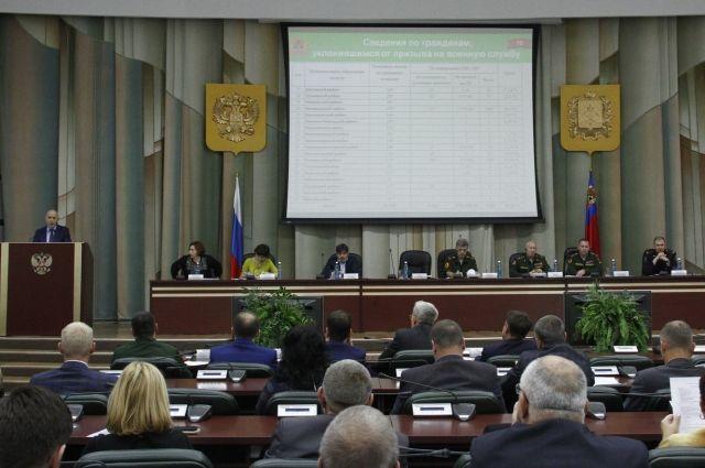 В Кузбассе прошло расширенное заседание призывной комиссии.