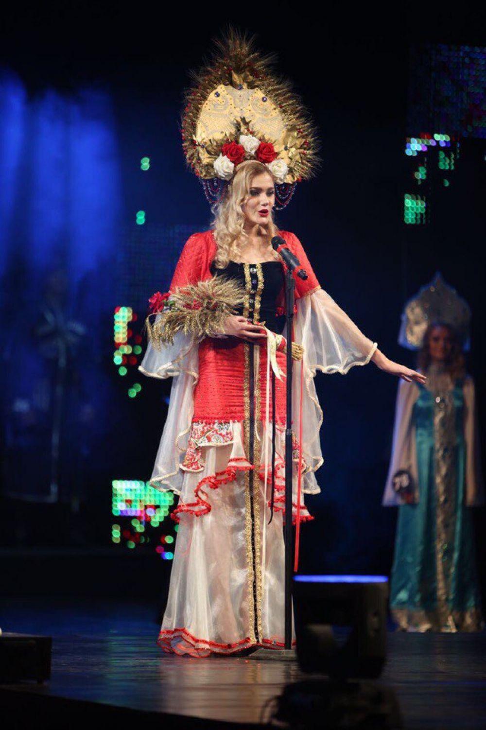 Финал конкурса прошел 26 сентября в Челябинске.