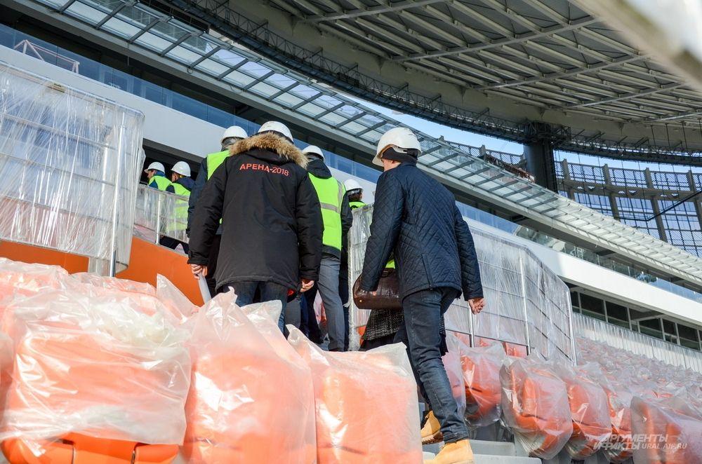 На стадион приехали делегаты FIFA и оргкомитета «Россия - 2018».