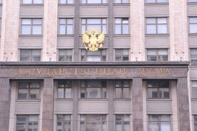 В государственной думе закон «Обобразовании» назвали этноцидом русского народа вгосударстве Украина