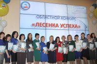 Профсоюз участвует в организации и проведении областных конкурсов и региональных этапов Всероссийских конкурсов.