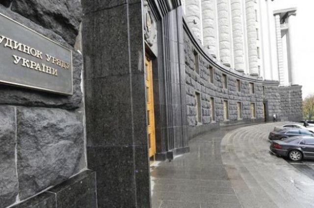 Кабмин уволил замминистра иностранных дел