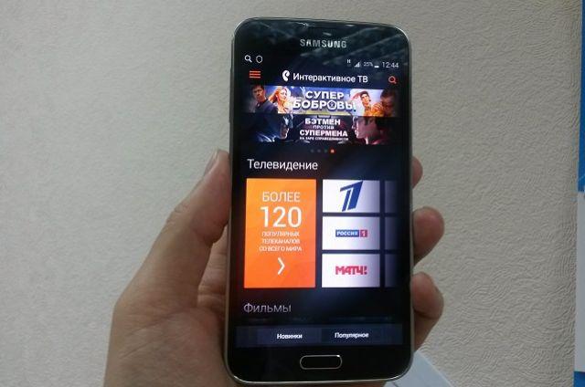 Условия акции распространены на всех действующих абонентов мобильной связи «Ростелекома»