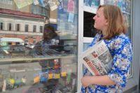 Киоски со свежей прессой хотят отбросить на 100 метро от метро.