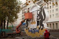 В Тюмени появился гигантский арт-объект в виде герба города
