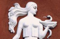 Гигиея — в греческой мифологии богиня здоровья.