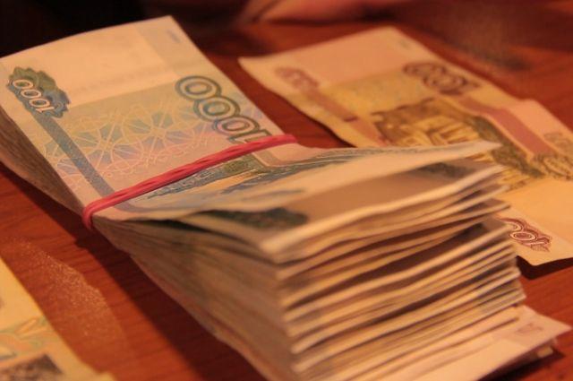Калининградец заплатит 28 млн штрафа за попытку дать взятку.