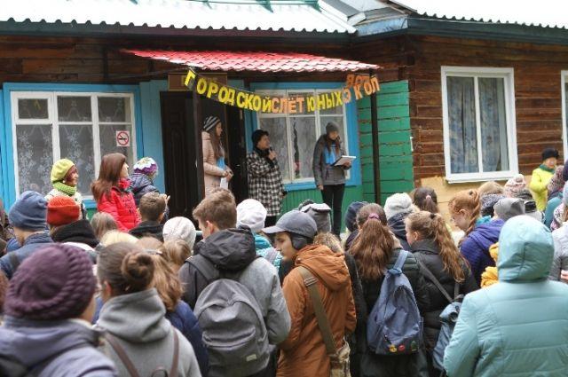 В Кемерове прошел городской слёт юных экологов.