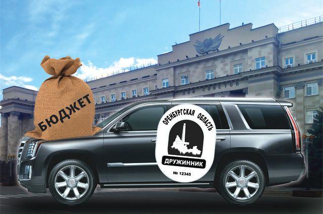 До 1,2 млн руб. снизили цену на КАСКО для машин чиновников.
