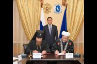 Церковь и мечеть. В Салехарде подписано соглашение о сотрудничестве