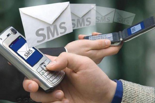 Новый вид смс-мошенничества