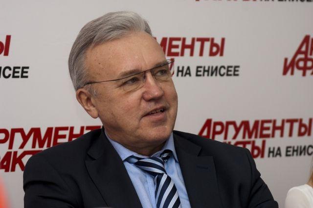 Александр Усс может стать красноярским губернатором.