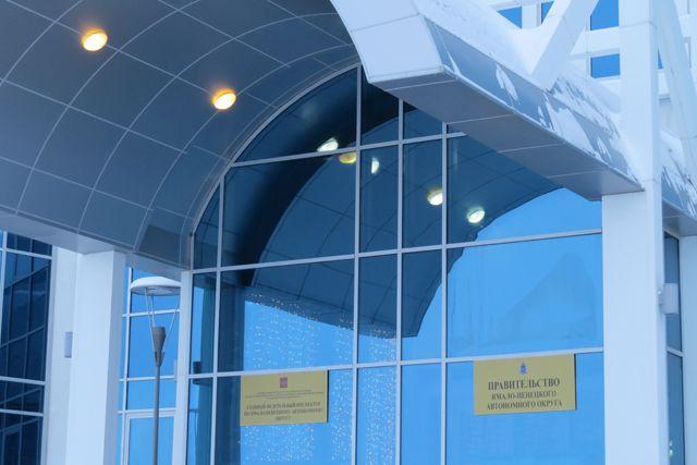 Ямальские школьники сходили на работу в правительство округа