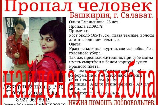 Гражданин Башкирии влесу задушил мать двоих детей