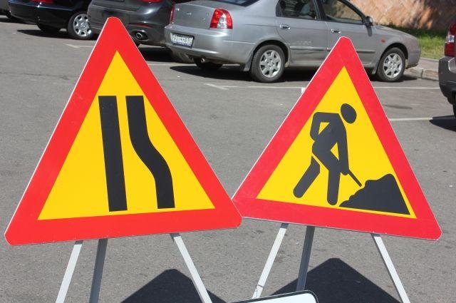 В Тюмени по улице Протозанова временно закрывают проезд