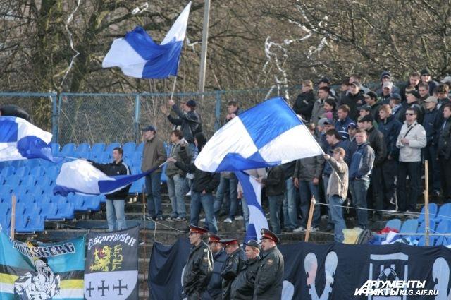 РФС оштрафовал «Балтику» за фаейры фанатов.