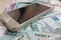 Житель Калининграда отдал мошеннику деньги за несуществующий выигрыш.
