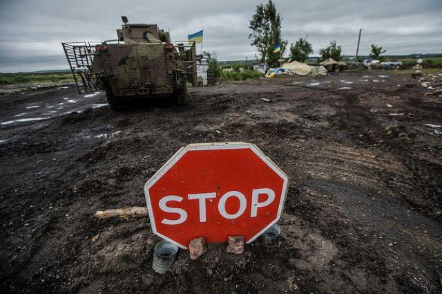 ВАдминистрации президента согласовали проект закона обоккупированных территориях Донбасса
