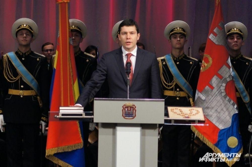 """""""Присяга"""" Антона Алиханова."""