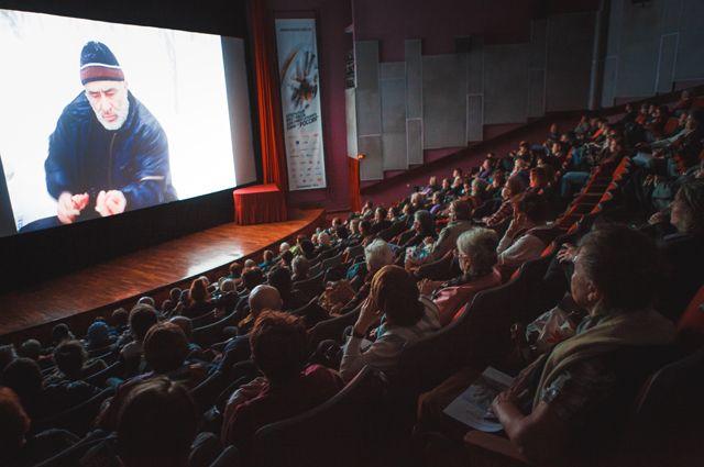 Открытый фестиваль документального кино «Россия».