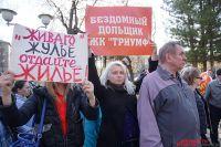 В этом году обманутые дольщики не раз устраивали акции протеста.