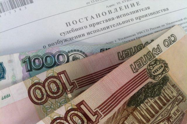 В Заводоуковске с должников взыскали более 93 тыс. рублей