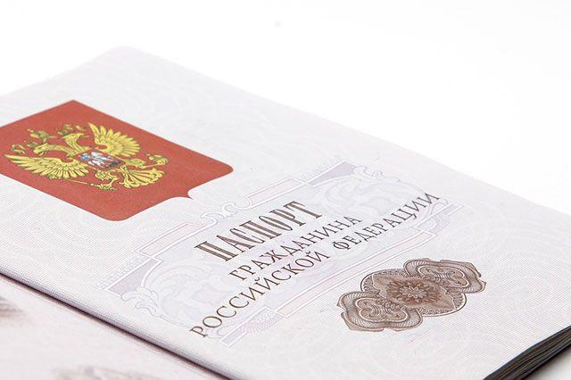 мрэо гибдд тольятти официальный сайт режим работы заставная 1 индекс