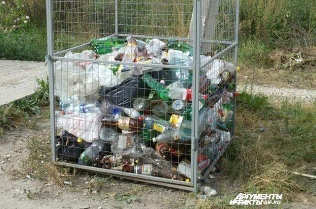 Команды, собравшие наибольшее количество мусора, организаторы наградили призами.