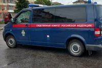 В Кузбассе будут судить бывшего начальника департамента транспорта и связи.