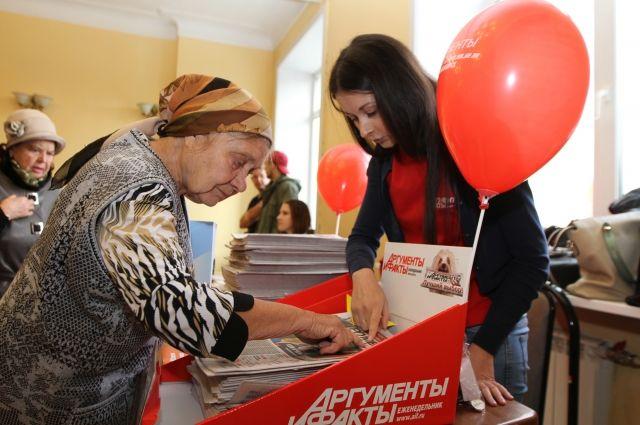 Ямальцы стали участниками Всероссийской акции «Молоды душой»