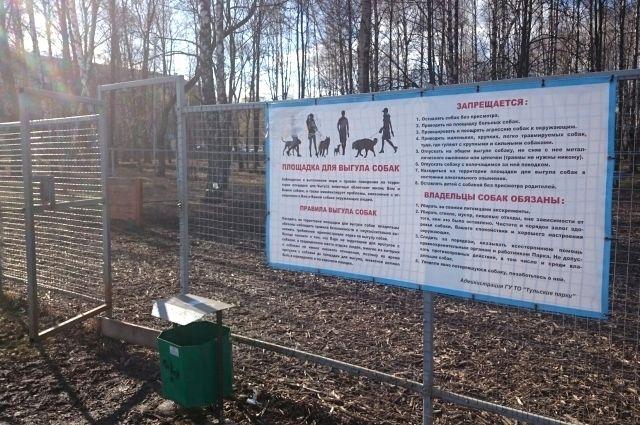 В Надыме собак будут выгуливать на специальных площадках