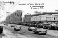 31 марта 1978 года народ отправили встречать Леонида Брежнева возле ЦУМа