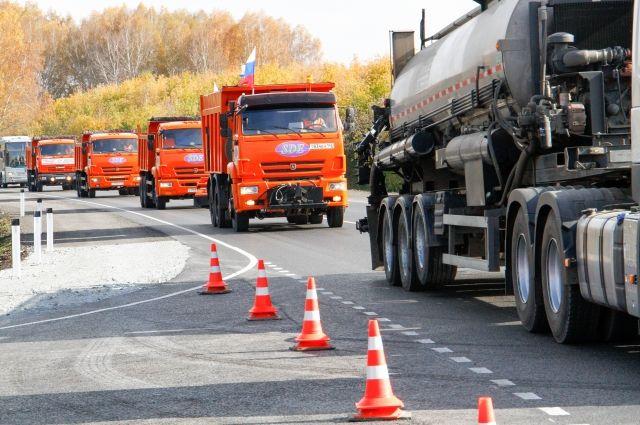 В Кузбассе после ремонта открыли участок трассы P-255 «Сибирь».