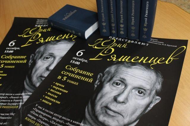 Три автора мюзикла «Три мушкетера» посетят Оренбург.