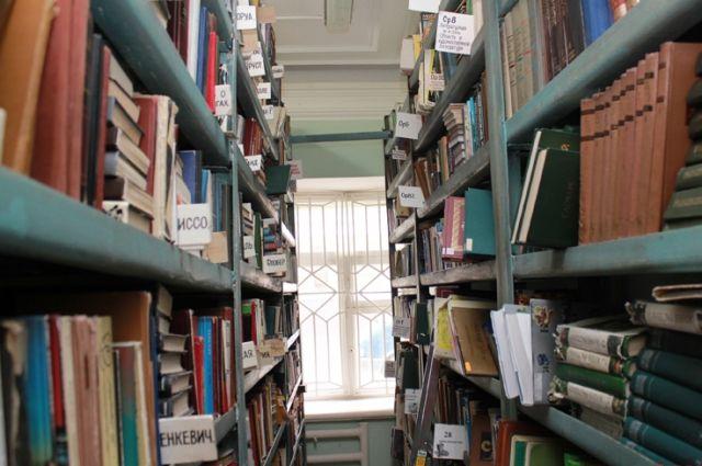 В библиотеках хранятся коллекции редких книг и изданий местной печати.